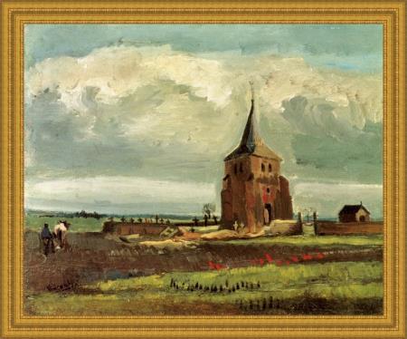 Corrente post impressionismo - I grandi maestri del design ...